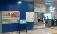 Haneda2_TokyoMonorail.jpg