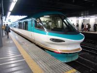 Kero_Express.jpg