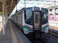 Kooriyama_Train.jpg