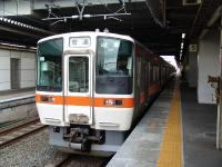to_Gifu.jpg