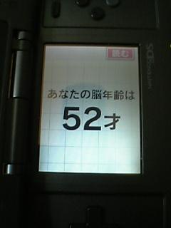 20060214143905