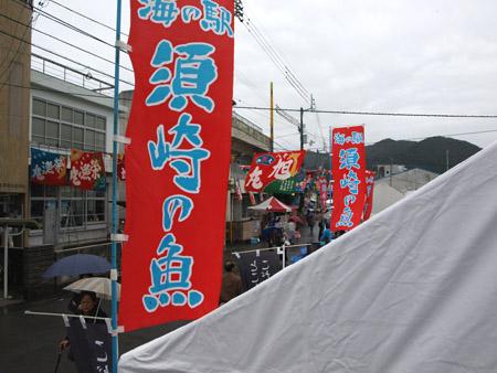 2008-11-10-1.jpg