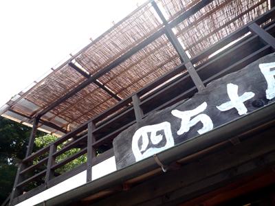 2008-9-5-1.jpg