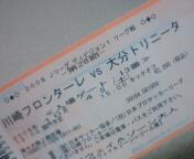 20080929230632.jpg