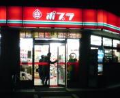 20081231005824.jpg