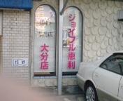 20081231092715.jpg