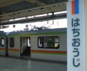20090110103703