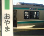 20090110152731.jpg