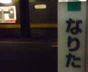 20090110191008