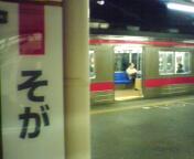 20090110205205