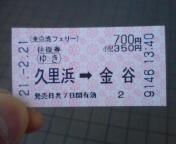 20090221141004.jpg