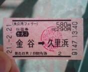 20090221162406.jpg