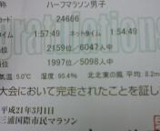 20090301221259.jpg