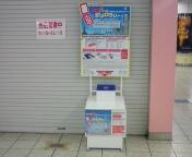 20090620093657.jpg