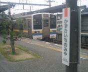 20090812123956