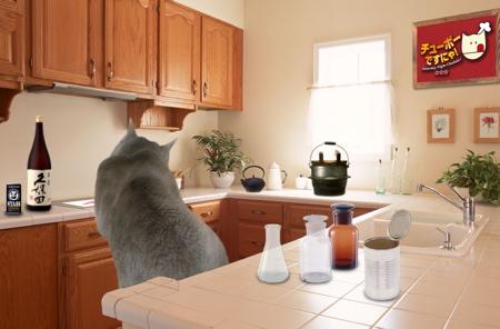 味にゃ素キッチン2