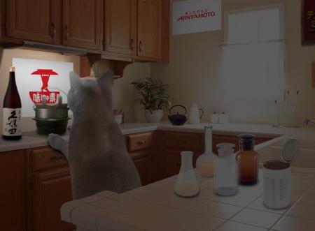 味にゃ素キッチン8