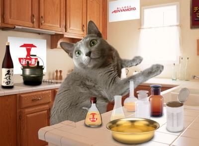 味にゃ素キッチン13