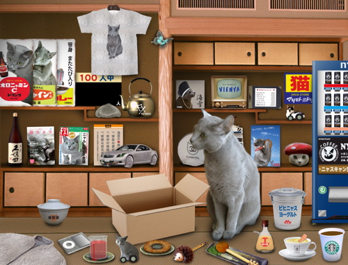 大掃除猫3