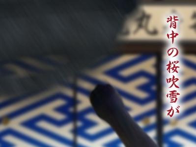 キンちゃん21