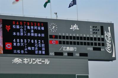 野球430-3