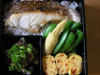 鯛の塩焼き弁当