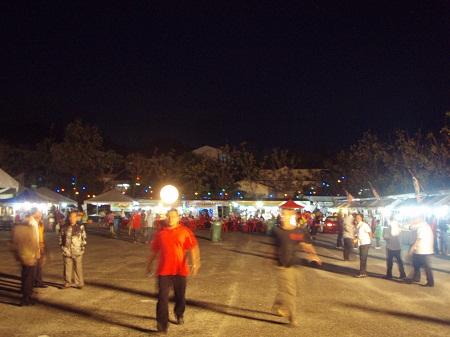 LIMA Tourism Carnival 2011