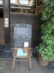 カフェ食堂ナカムラ 看板