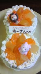 8さいケーキ