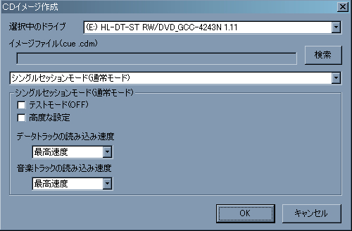 cd manu[2]