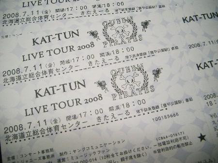 LIVE TOUR 2008