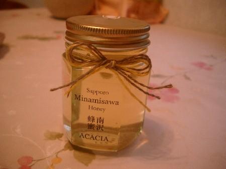 Sapporo Minaminosawa Honey