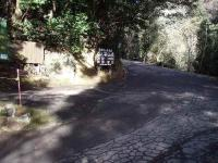 霧島温泉:湯之谷山荘