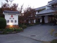 大矢野の秘湯:弓ヶ浜温泉