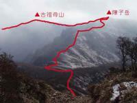祖母山頂から後半のルート