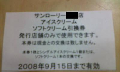 20080807130217.jpg