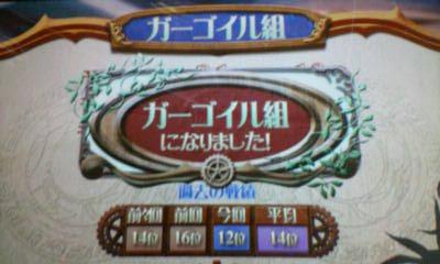 20080814121123.jpg