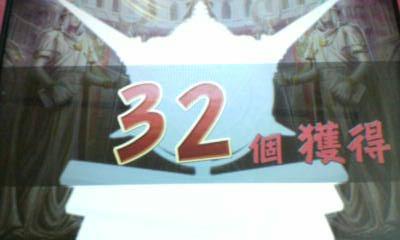 20080814125447.jpg