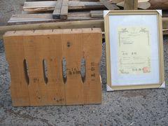 赤松木材3