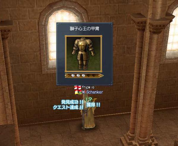 lionhartedagain.jpg