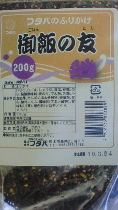 200908111525000.jpg