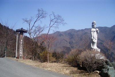 太陽寺入口