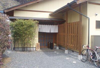 手打ち十割そば蕎都(きょうと)@秩父市栃谷