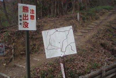 こちらもアバウトな地図…上野村方面は登山道でつか(爆)