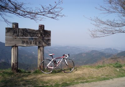 刈場坂峠にて