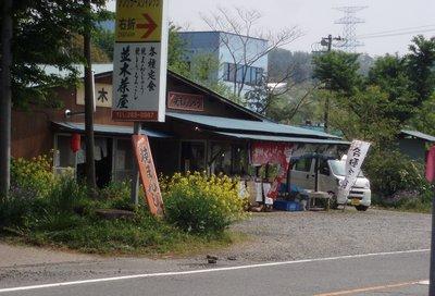 焼きまんじゅうのある並木茶屋