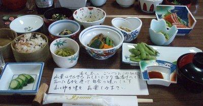 おいしそうな田舎料理2@保栄館(新潟大湯温泉)