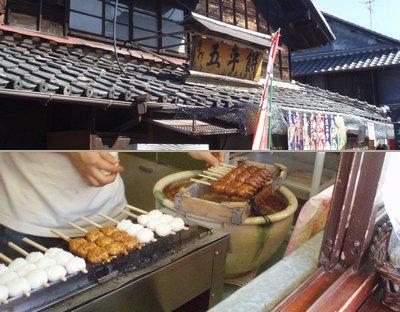 五平餅 (゜Д゜)ウマー