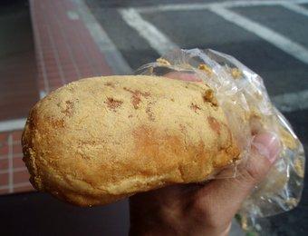 きな粉揚げパン@荒牧商店
