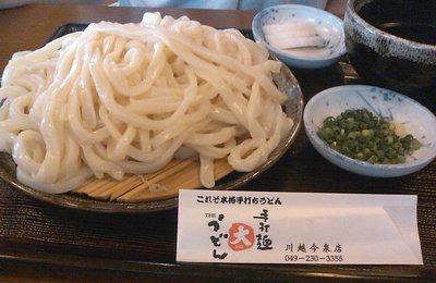 田舎うどん@手打麺THE・うどん 大 (ビッグ)